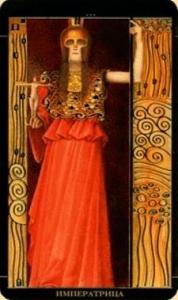 03-golden-tarot-klimt-imperatriza