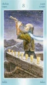 29-kubkov-taro-angelov-hraniteley