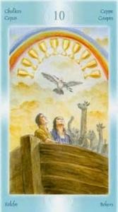 31-kubkov-taro-angelov-hraniteley