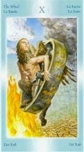 10-koleso-taro-angelov-hraniteley