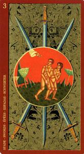 24-taro-zoloto-ikon-mechi-troyka