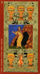 69-taro-zoloto-ikon-kubki-pyaterka