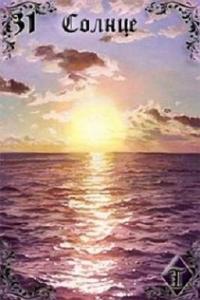 31_solnze_lilovie_sumerki