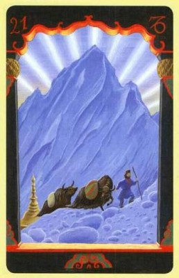Гора Ленорман значение
