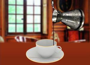 Гадание на кофе онлайн