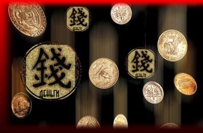 Гадание на деньги и богатство