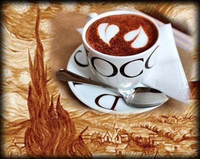 gadanie-na-kofe-4