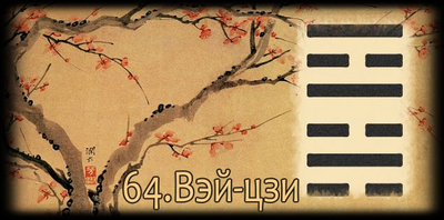 geksa64-vey-zsi