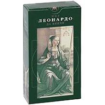 korobka-kolody-leonardo-da-vinchi