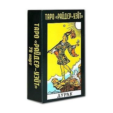 Коробка Таро Райдера-Уайта Старший Аркан Шут Дурак