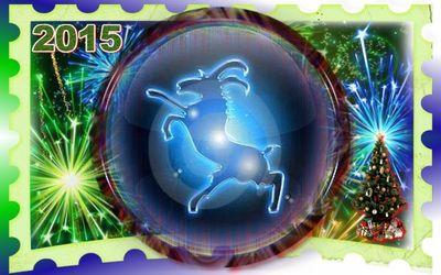 Новогодние гадания Год Синей Козы 2015 Гадания на Новый год