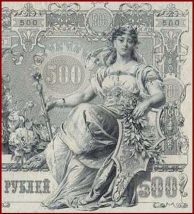 Простое гадание на будущее на деньгах | Магия чисел на Новый год