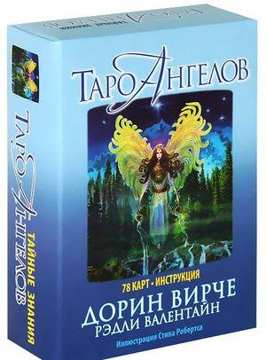 korobka-angel-taro-dorin-verche