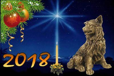 Новый год 2018, год Собаки