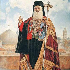 Сонник онлайн архиепископ, во сне видеть архиепископ, к чему снится архиепископ