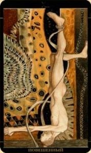12-golden-tarot-klimt-poveshennyi