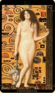 14-golden-tarot-klimt-umerennost