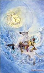 61-shadowscapes-tarot-ricar-kubkov