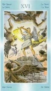 16-bashnya-taro-angelov-hraniteley