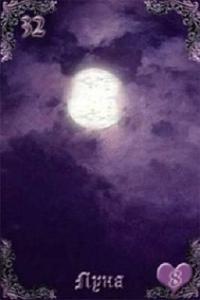 32_luna_lilovie_sumerki