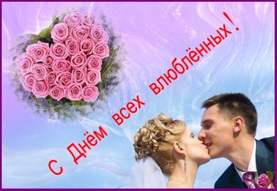 Гадания на день Святого Валентина