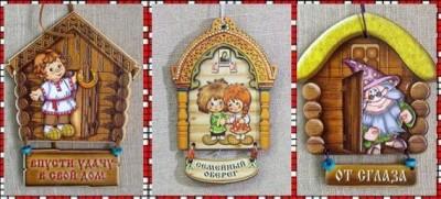 Славянские обереги для дома