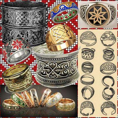 Славянские обереги из серебра и золота купить в Москве, славянские кольца обереги