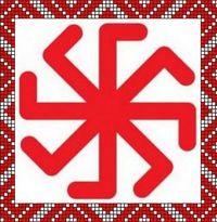 Купить славянские обереги в Москве Ладинец Лада