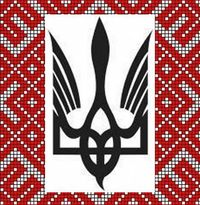 Купить славянские обереги в Москве Сокол