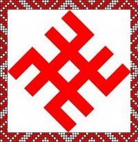 Купить славянские обереги в Москве Цветок папоротника Сварог