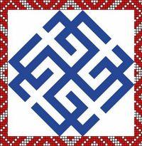 Купить славянские обереги в Москве Сварожич