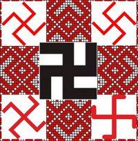 Купить славянские обереги в Москве Свастика, Ярга, Посолонь