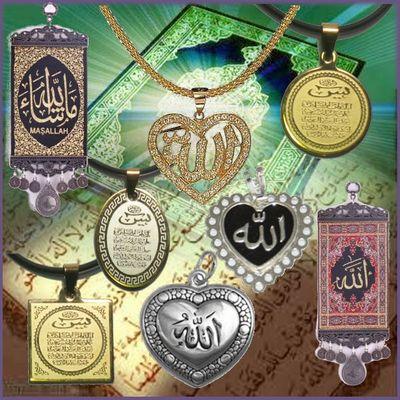 kupit-musulmanskie-amuleti-v-moskve-koran-isai
