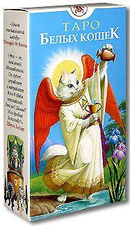 tarot-white-cats-4