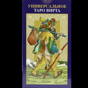 Купить Таро Вирта Универсальное