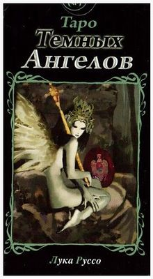 Коробка колоды таро Темных Ангелов